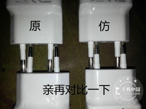 三星note 2! 原装2a充电器真假鉴别方法!
