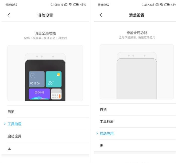小米MIX 3详细评测,DXO评分破百第50张图_手机中国论坛
