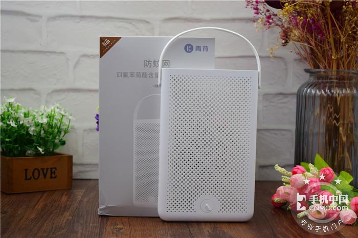 无需用电,持续驱蚊可达100天:紫米青荷驱蚊网体验!第1张图_手机中国论坛