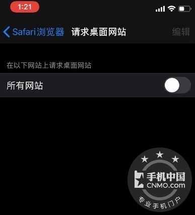 iOS 13几点不容易发现的变化,还有一些新功能第8张图_手机中国论坛