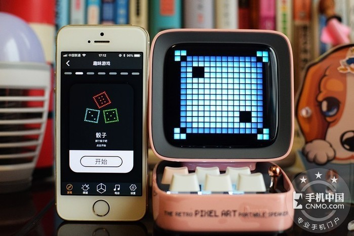 复古风 Ditoo智能蓝牙像素音箱 复古电脑体验第25张图_手机中国论坛