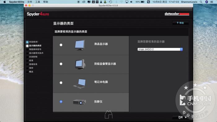 双十一投影买什么?不止PK掉竞品-坚果J9智能投影日常向使用评测第21张图_手机中国论坛