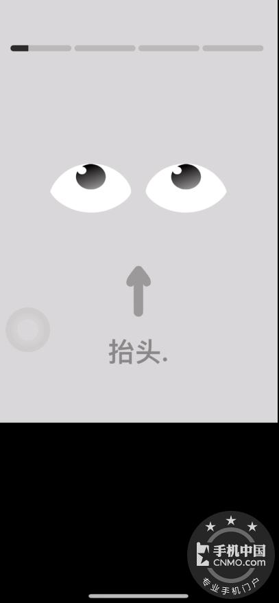 一款可以锻炼你做眼保健操的应用,给眼睛一个休息的机会第3张图_手机中国论坛