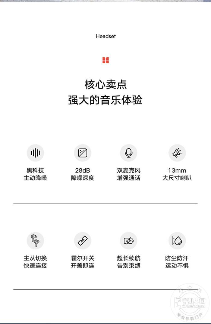 【手机中国众测】第59期:南卡A1真无线蓝牙耳机众测第3张图_手机中国论坛