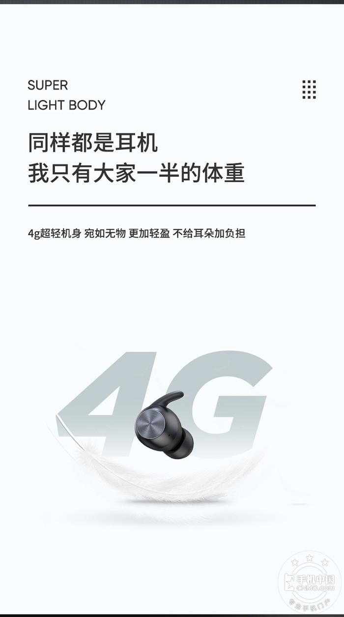【手机中国众测】第62期:西圣战神Ares真无线蓝牙耳机众测第13张图_手机中国论坛